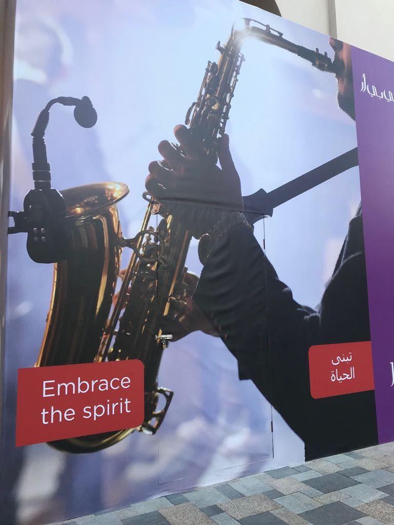 saxo in dubai